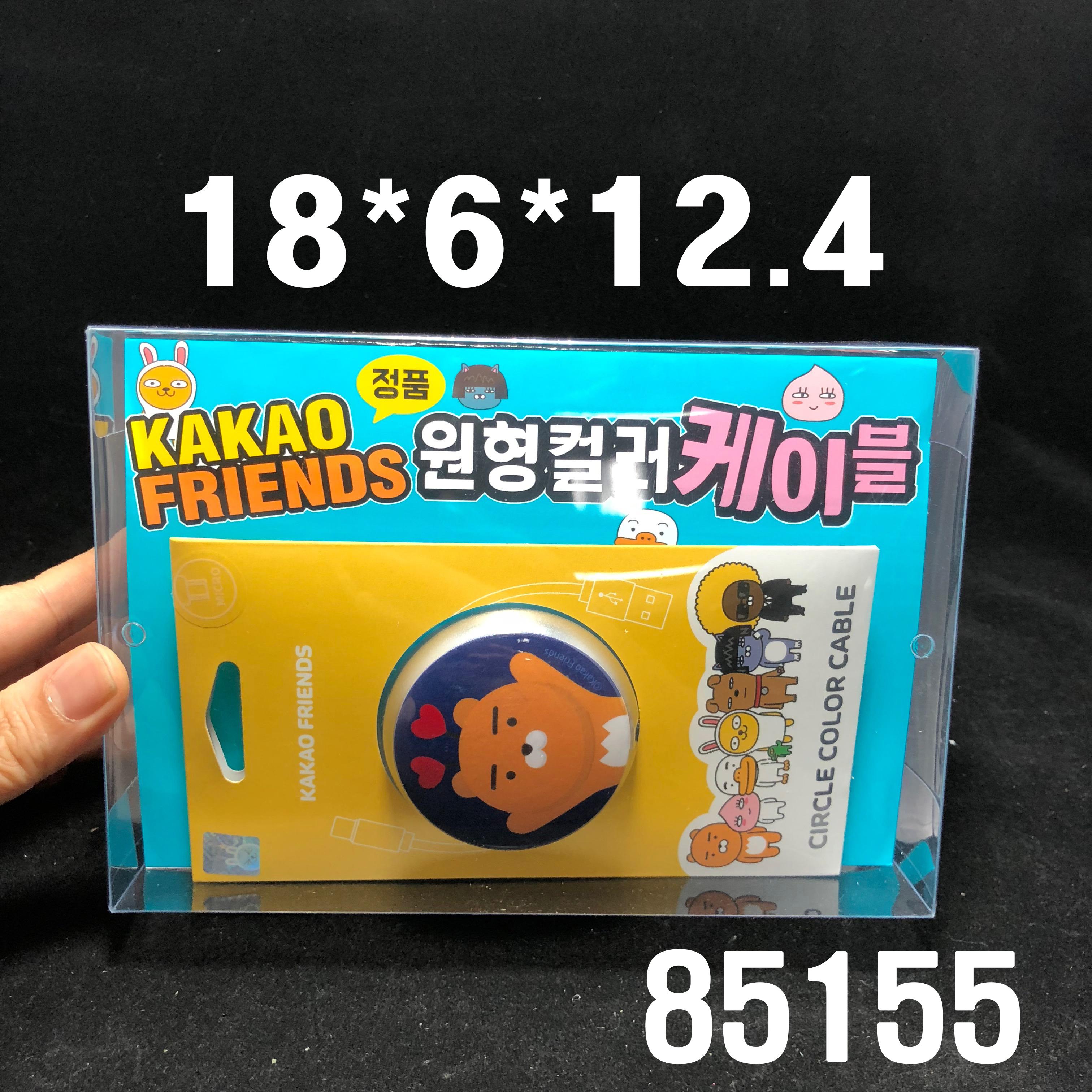 카카오원형컬러케이블/마카롱돌돌이/셋