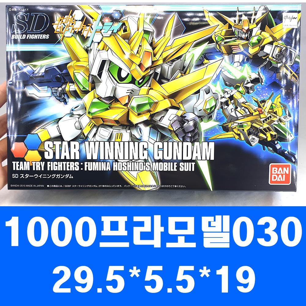 1200프라모델/030