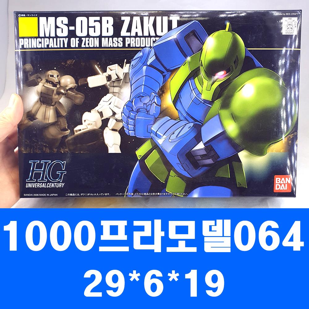 1000프라모델064