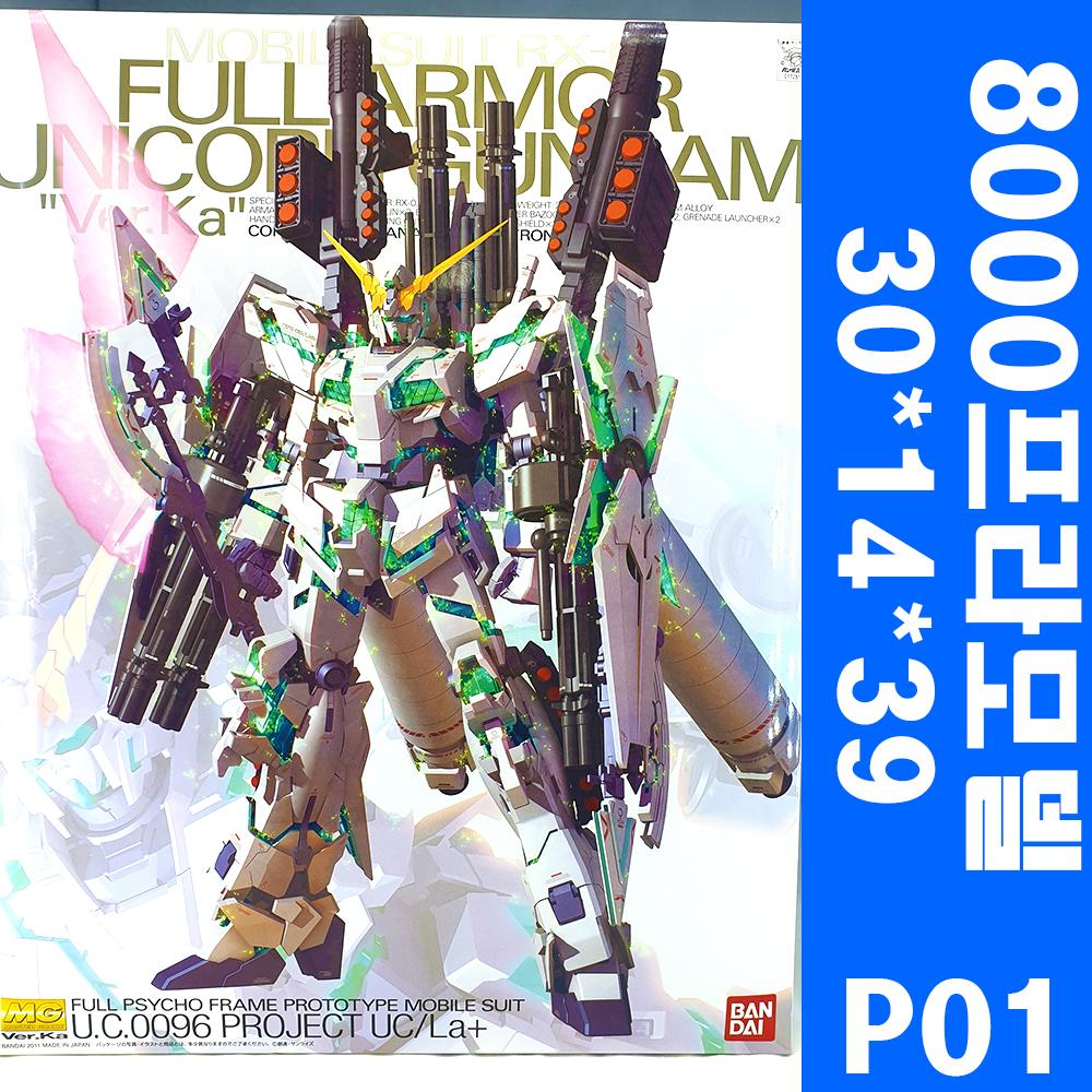 p01프라모델MG149