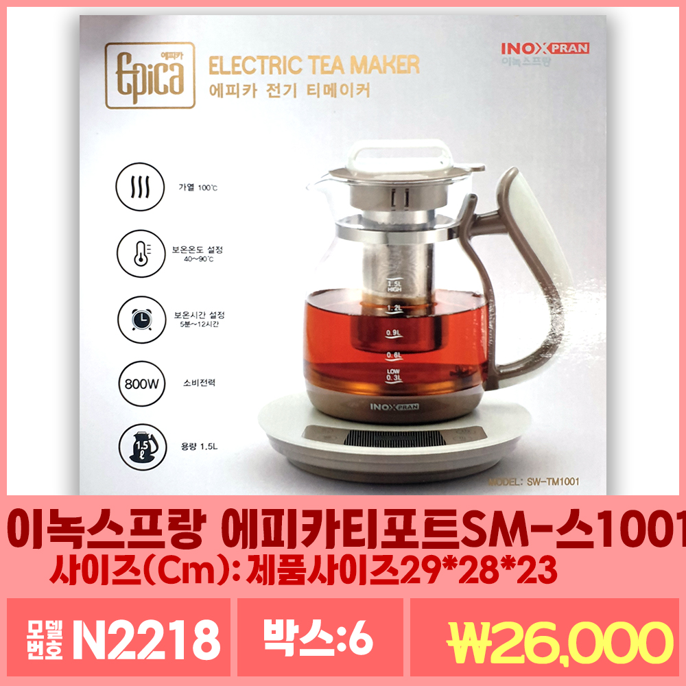 N2218이녹스프랑 에피카티포트SM-스1001